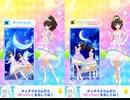 【アイカツオンパレード!ドリームストーリー】  期間限定イベント ブロマイドコレクション 「導かれて」ブロマイド作成