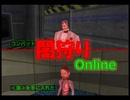 N64パーフェクトダーク PDオンライン 2人で闇タイプと戦う