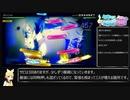 【初音ミク Project DIVA MEGA39's】ミックスモードで気ままにパフェ埋め・その10