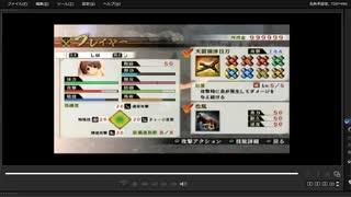 [プレイ動画] 戦国無双4の神流川の戦いをしほでプレイ