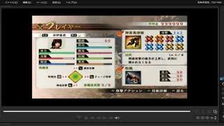 [プレイ動画] 戦国無双4の大坂の陣(徳川軍)を井伊直虎でプレイ