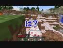 【マインクラフト実況】 匠MODでドMプレイ(採掘縛り) part4