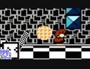 【CeVIO実況】ひとくちファミコンざらめちゃん3#56【スーパーマリオブラザーズ3】