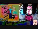 【VOICEROID実況】DDR STRIKE ダンスマスターモードをクリア目指して頑張る 2