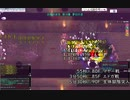 Vali鯖ういさんスパノビ動画 Part64つづき スパノビ5人試練の迷宮チャレンジ後編