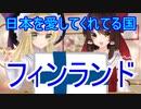 ゆっくり雑談 215回目(2020/5/10)