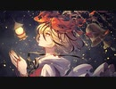 【東方原曲】東方星蓮船 5面ボス 寅丸 星のテーマ「虎柄の毘沙門天」
