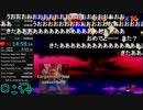 【世界初15分切り世界記録】マリオ64 16枚RTA 14:59.33 WR