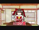 よしみの人生相談室.mp1