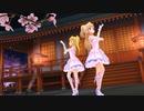 【デレステMV 1080p60】桜の頃 × 莉嘉・メアリー+ももぺあべりー