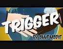 【APヘタリアMMD】92達でTrigger