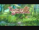 【テイルズ オブ シンフォニア】数十年振りに昔やったちょいレトロなゲームをやってみる!【パート1】