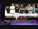 WWOOFのすゝめ - タカ #TTVR 第5回 in #clusterVR