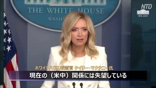 トランプ大統領「米中関係は非常に悪い、つまり殺す」