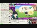 【HoneyStrap】週間ハニスト日誌【2020/04/05~04/11】