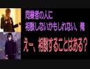 HAKUEI × 鬼龍院翔(ゴールデンボンバー) 動画(1):困ったことや悩みごとがあるとき自分にとっての相談相手は誰ですか?