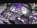 【東方自作アレンジ】画竜点睛【ラストリモート&ハルトマンの妖怪少女】