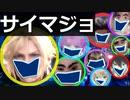 【男9人合唱】欅坂46「サイレントマジョリティー」カバー 歌ってみた~Cover~