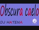 【hard core】 - obscura caelo - 【DJ HATENA】