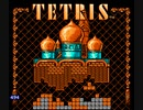 【TAS】テトリス 9-5