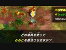 【ポケダンDX実況】06イーブイとピカチュウで救助隊頑張る!