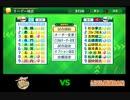 【PCFシーズン3リーグ戦】艦隊これくしょんvsリアル野球BANPart1