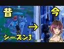 【古参勢!新参勢必見!!】あの頃のシーズン3が帰って来るぞ!!!???#田中より告知!?