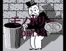 ファミコン版モノポリーを変則なルールでプレイpart3【プレイ動画】