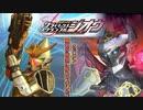 (#15)「オレンジライダー&バナナライダー」鎧武とバロン登場【仮面ライダー クライマックススクランブル ジオウ】