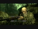 【METAL GEAR SOLID3 HD】隠密行動苦手なうちですがMGS3やってみる!【パート4】