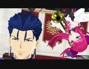 【Fate/MMD】煽りグルメレース【エリザベート】【クー・フーリン】