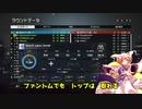 【BF4】戦場を駆ける狐【弓縛り】EX2