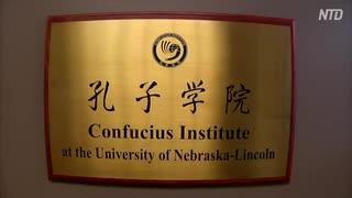 米大学の中国汚染・米議員らが調査を要求