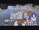 【切り抜き】あまみゃのただのファンと化した楠栞桜