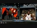 【NBA2K20 MyCAREER】インタビュー常連選手! #46