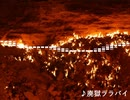 【東方アレンジ】廃獄ララバイ