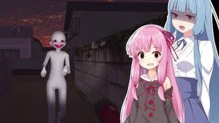 琴葉姉妹と夕暮れの町で化け物と走り回るホラーゲーム【徘徊呪】