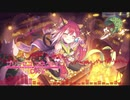 【プリンセスコネクト!Re:Dive】何度も聞きたいバトルBGM4選