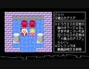 【ピコピコ☆クラシック】G線上のアリア(バッハ)【素材/フル試聴】