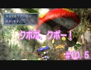 【FINALFANTASYⅦ】第10.5幕 ゴールドソーサー ~ コレルプリズン【劇団けるべろす】