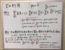 [数学B⑤Σの利用]Σでn-1までならどうすればいいかを解説!