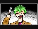 【手描きヒプマイ】KARMA meme【どついたれ本舗】開眼注意