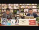 奥山真司の「アメ通LIVE!」 (20200512)