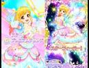 【アイカツスターズ!】 星のツバサチャレンジ 「Message of a Rainbow」地球のスタープレミアムゲット