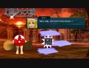 【東方二次創作ゲーム】幻想少女大戦随8話A【幻想少女大戦CompleteBox】