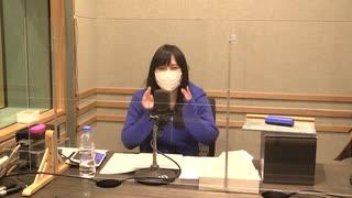 津田のラジオ「っだー!!」2020年5月13日