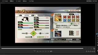[プレイ動画] 戦国無双4の神流川の戦いをかずはでプレイ