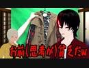 ミコの服をタマにあげるだけの動画