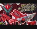 【高音質】仮面ライダー迅 バーニングファルコン 変身音 kamen rider zin barningfalcon henshin sound HQ