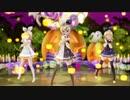 【MMD】Happy Halloween/Sour式初音ミク